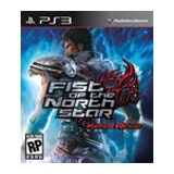 Tecmo Koei Holdings Co., Ltd 0210 Tecmo Koei Fist of the North Star: Ken's Rage - Complete Product